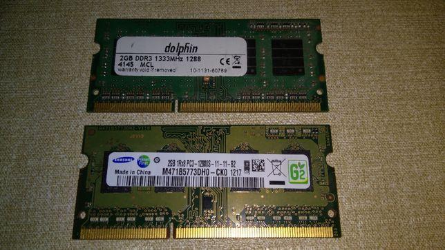 Kość pamięci ddr PC3-12800S 1333MHz