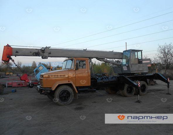Ремонт Автокранів КС3575 КС4574 КТА 25 КТА18