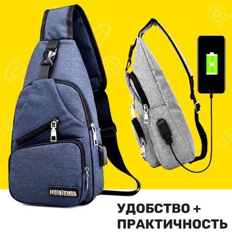 Мужская сумка нагрудная (бананка, слинг, на грудь) через плечо