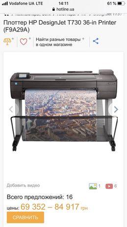 """Продам принтер/плоттер hp t730 36"""" новый"""