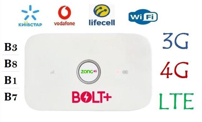 4G LTE 3G модем роутер huawei e5573 cs 322 Киевстар Лайфселл Безлимит