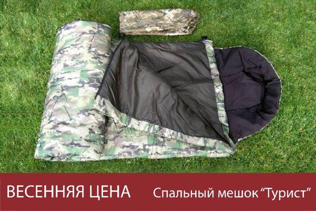 Купить спальник/спальный мешок/для рыбалки/туристический/кемпинг ЖМИ!!