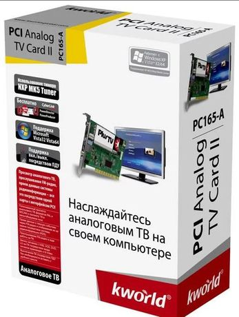 TV-тюнер аналоговий - KWorld PCI Analog TV Card