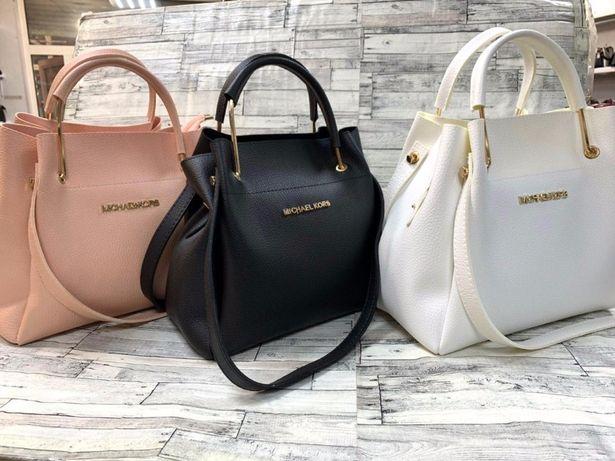 Женская сумка с металлическими ручками мини - шоппер + косметичкой
