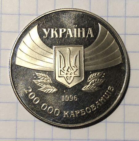 Продам юбилейную монету.