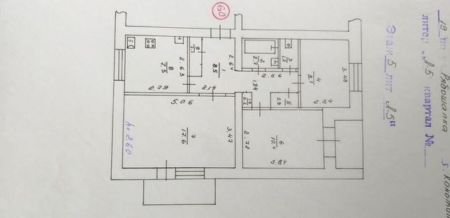 Квартира с индивидуальным отоплением трёхкомнатная