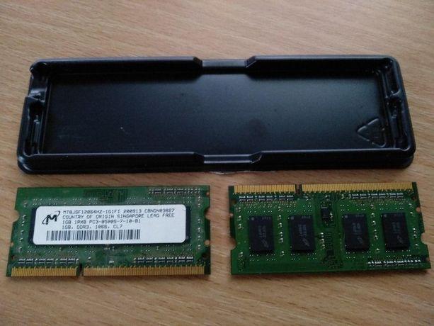 Оперативная память ddr3 1gb для APPLE MACBOOK