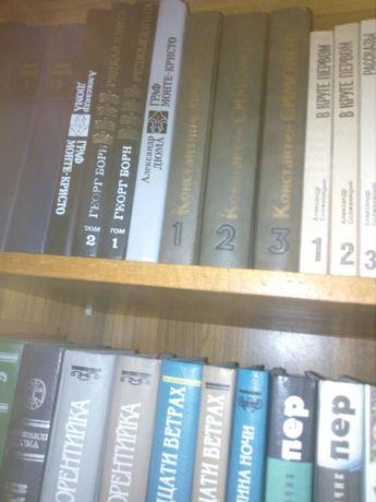 Георг Борн 2 тома