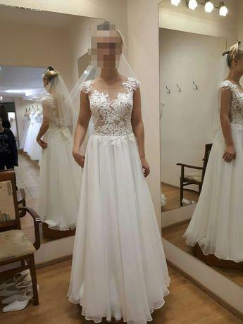 Piękna Suknia ślubna Ivory 36/38 + halka i welon