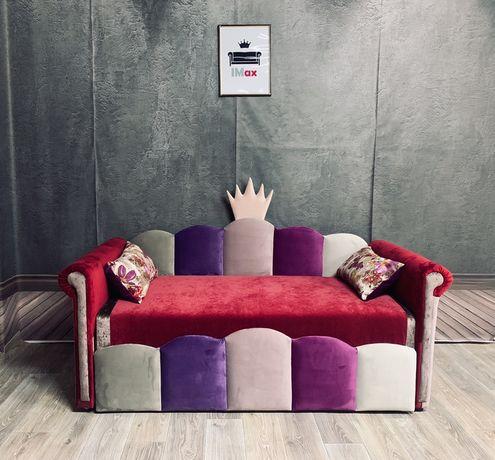 Детский диван - кровать ПРИНЦЕССА, супер вариант