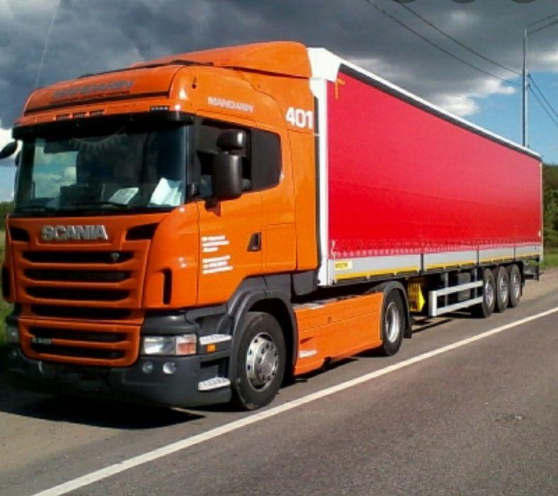 Доставка грузов Украина- Россия / Россия -Украина Киев - изображение 1