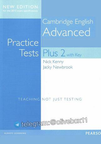 Advanced Practice Tests Plus 2 (CAE 2015 exam). Учебник + Аудио