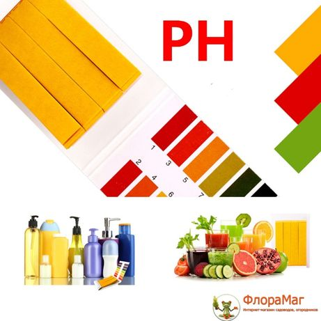 ЛАКМУСОВАЯ БУМАГА pH тест 80 шт. Лакмус. PH-метр, pH-test, pH metr