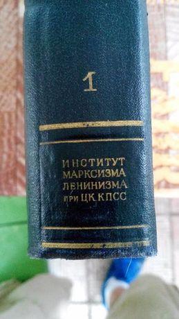 Продам 55 томов Ленина