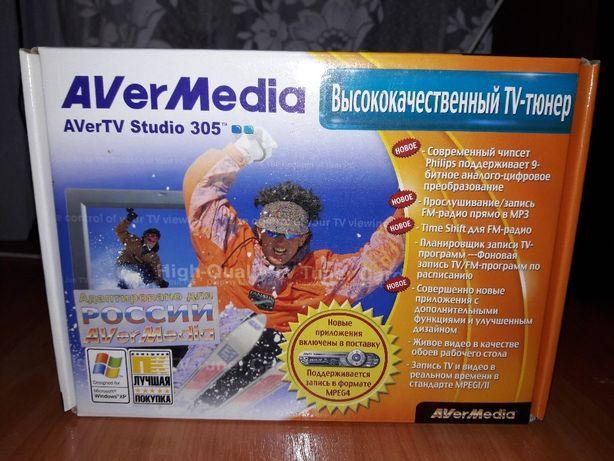 ТВ тюнер AVerTV Studio 305