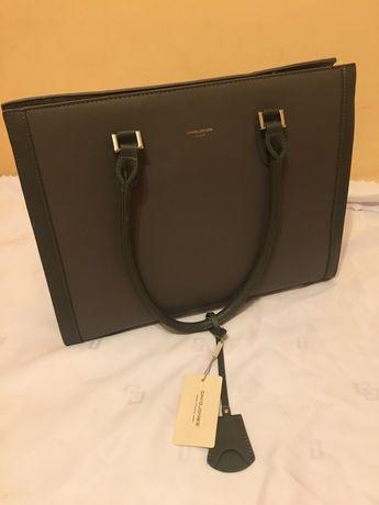Sprzedam nowa torebkę kolor szary