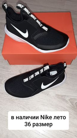 Кроссовки Nike 36 размер adidas puma