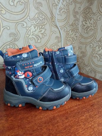 Ботинки, сапожки зимние