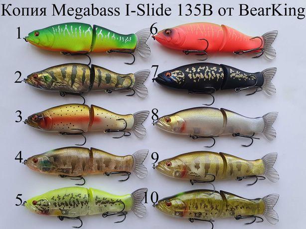 Megabass Kanata 160F,I-SLIDE 135F,ITO Shiner 115SP,Deep-X 300 BearKing