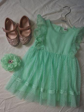 Нарядное мятное платье LC Waikiki