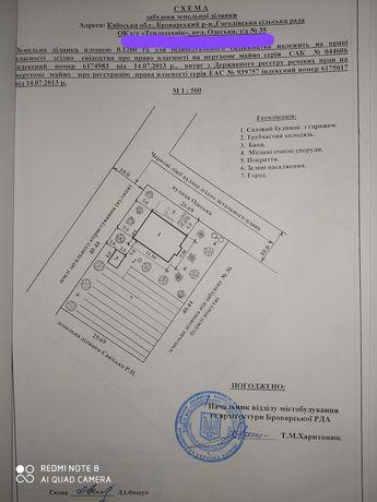Продам участок 12 соток, Броварской район, с. Гоголев