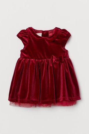 Велюрове плаття для дівчинки H&M 6-9 міс 74 розмір Платье бархат