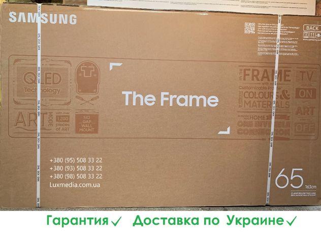 В наличии QLED 4К телевизор Samsung The Frame QE65LS03T New 2020