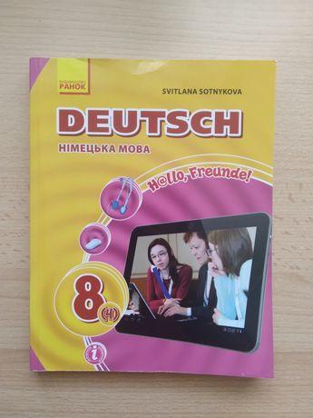 Підручник німецька мова 8 клас Сотникова (4-й рік навчання)