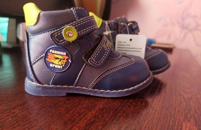 Новые демисезонные ботинки на мальчика демисезон на флисе