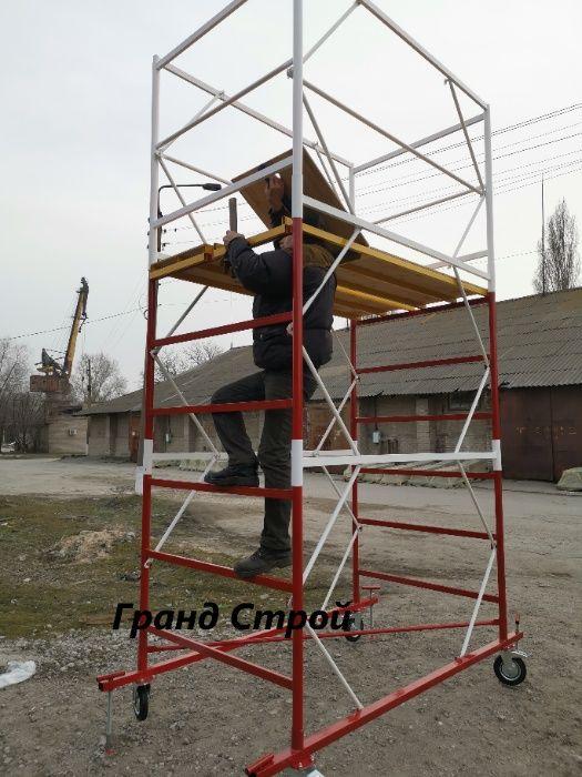 Вышка тура, леса строительные, КХЛ, рамные, ригельные от Производителя Харьков - изображение 1