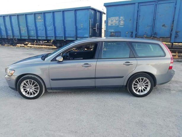 Koła letnie 5x108 Volvo NOWE OPONY!!!