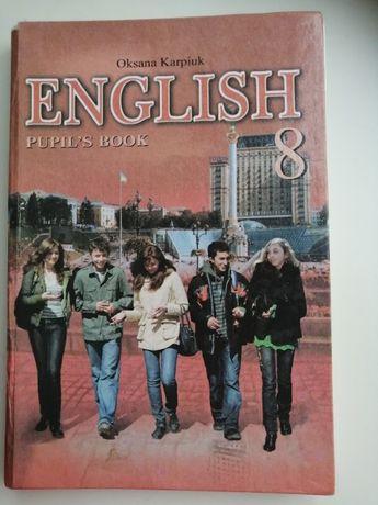 Англійська мова, підручник для 8 класу, автор О.Карп`юк