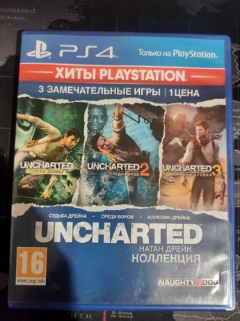 Uncharted,2,3 ps4