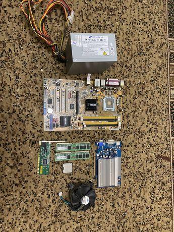 Материнка,БП,оперативная память,процессор,виделкарта