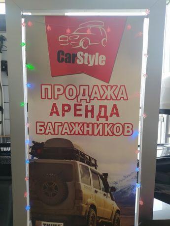 Автобокс Terra Drive-440/480/500 продажа багажники на крышу дах Thule