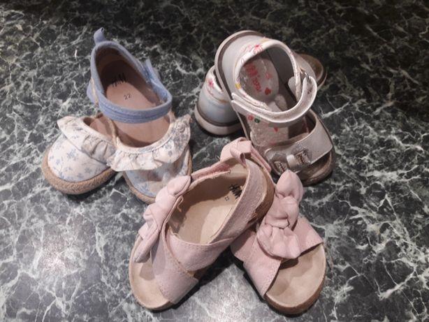 Пакет взуття, h&m