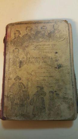 Livro de ensino primário oficial de 1914 para coleccionador