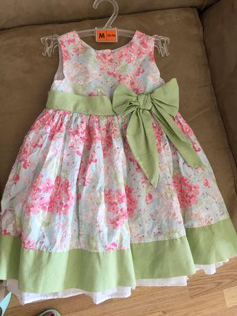 Платье нарядное пышное Perfectly