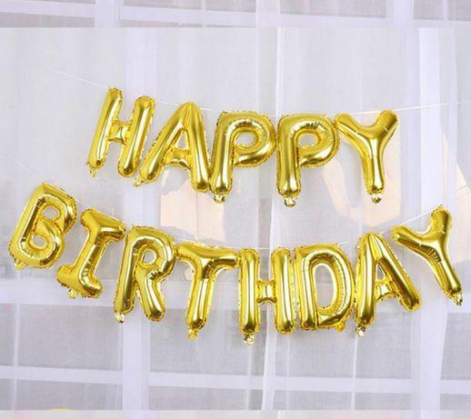 Надувные Шары Happy Birthday, многоразовые