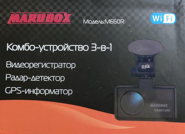 Видеорегистратор Marubox m660r, радар детектор, gps, 2к
