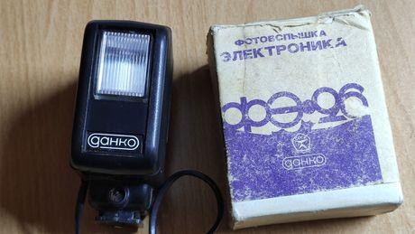 Советская фотовспышка ФЭ-26