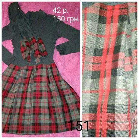Одежда Одежда)!)