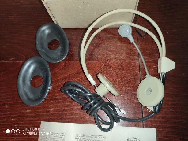 Навушники ссср з мікрофоном і без мікрофона            нові