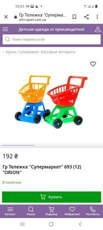"Тележка ""Супермаркет"""
