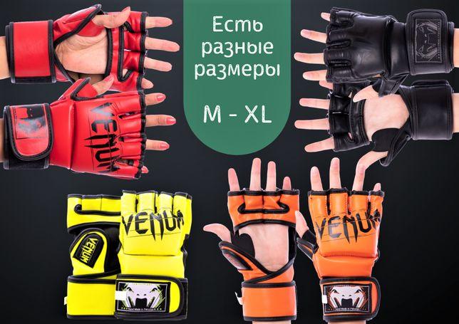 Бюджетно! Яркие тренировочные перчатки для единоборств VENUM 5788
