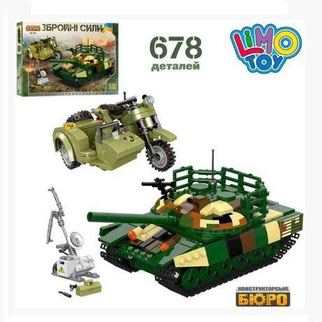 Конструктор Limo Toy KB 007  Военная техника  678 дет Лего аналог