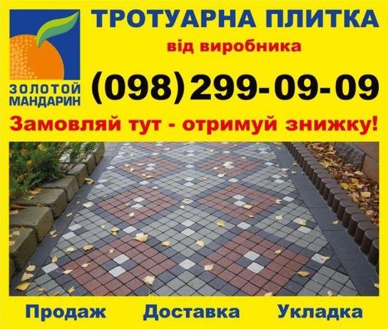 Тротуарная плитка Старый Город. Бордюр. Фасадная плитка. Камень Сланец