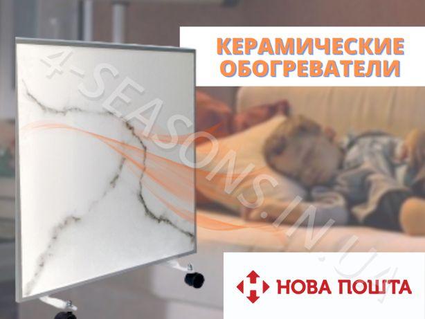Керамический инфракрасный обогреватель конвектор панель. Дешевле газа