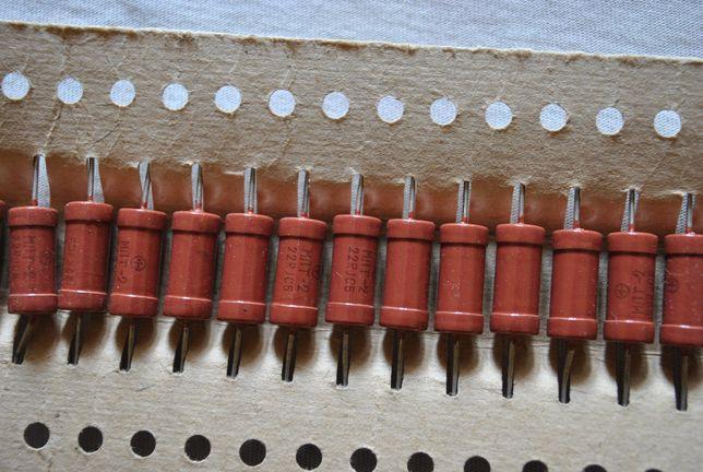 Резисторы - 22 Ом и 560 кОм