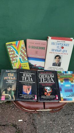 Книги психологические